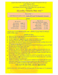 online essay writing competitions 2013
