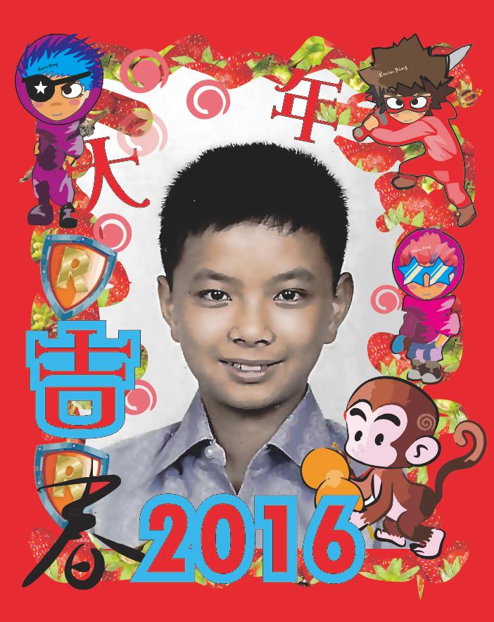 徐瑋 2016猴年賀卡