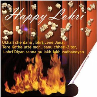 Happy-Lohri-2016-Wallpapers-for-Wishing