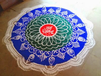how to draw sanskar bharti rangoli