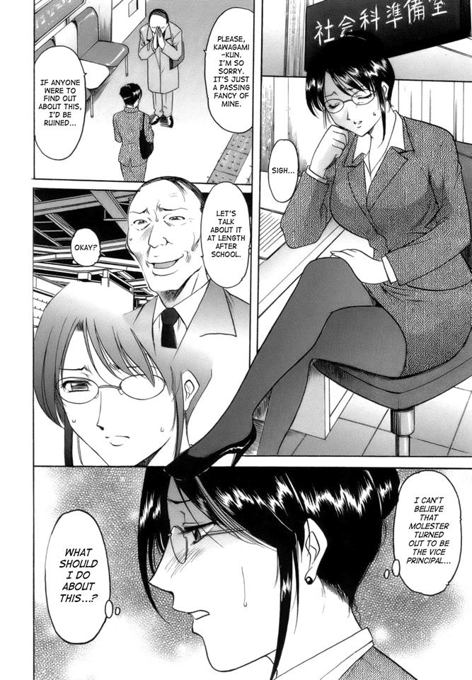 Lesbian threesome sex porn