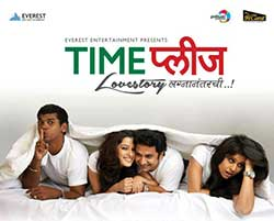 Time Please 2013 Hindi Movie WEBRip 720p