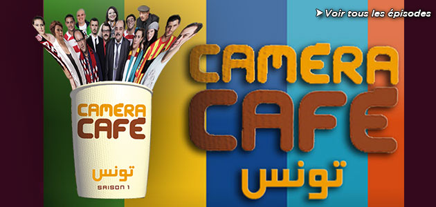 Camera cafe Session 2 Episode 21