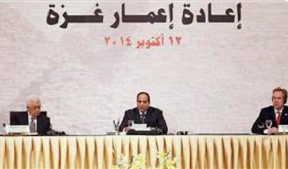 Muktamar Kairo