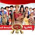 مسرح مصر الحلقة 13 اخر نيلة