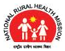 State Health Society Bihar Recruitments www.tngovernmentjobs.in