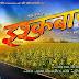 Ishqbaaz Bhojpuri Movie New Poster Ft Rakesh Mishra, Kajal Ragdhwani