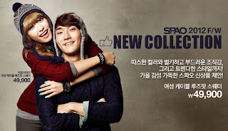 fx Victoria Suju Siwon SPAO pictures 2