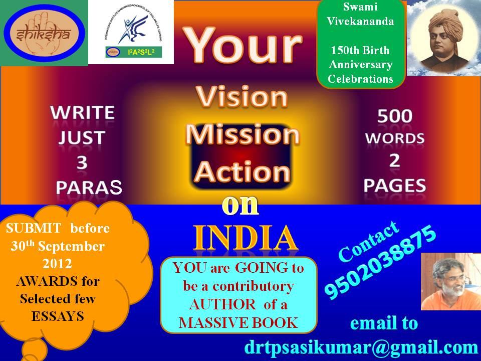 Essay on swami vivekananda for class 2