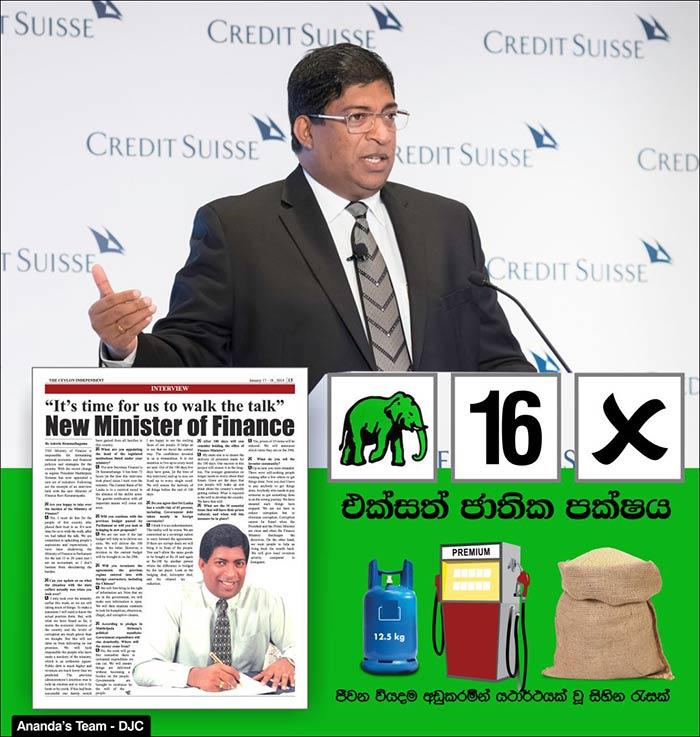 Ravi Karunanayake for Colombo District.