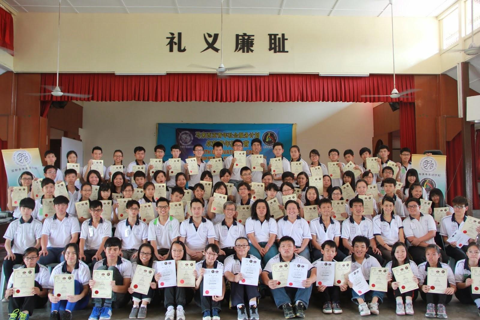 第十一期卓越青年励志营结业礼大合照7月/2014