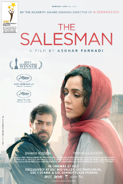 27 JULAI 2017 - THE SALESMAN (Persian)