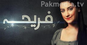 Feriha Drama in Urdu
