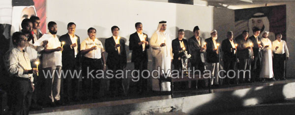 Dubai KMCC, Earth hour, Inauguration, Sayyid Sadiqali Shihab Thangal, Gulf, Malayalam news, Kerala News, International News, National News, Gulf News, Health News, Educational News, Business News, Stock news, Gold News.