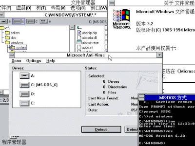 Windows 3.2