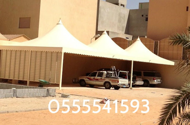 سيارات الرياض المظلات والسواتر والحدادة