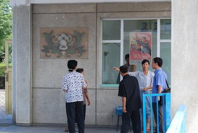 Parque de atracciones Corea del Norte