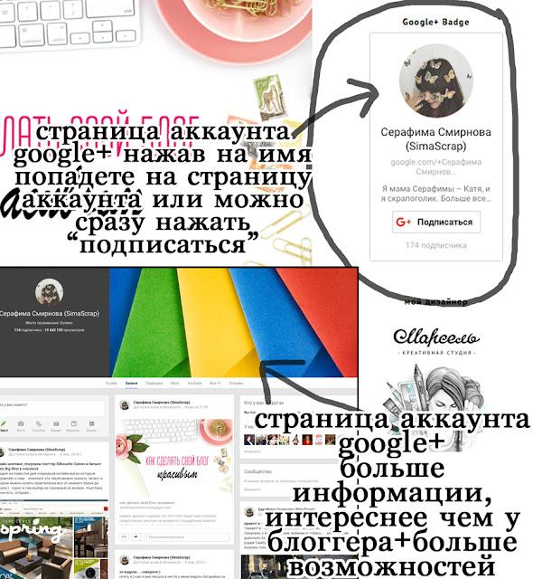 создать свой блог, перенести подписки блоггер