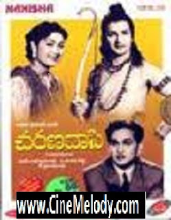 Charanadasi(1956) MP3 Songs Free Download