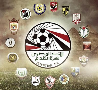 جدول ترتيب فرق الدوري المصري 2016