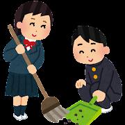 掃除をしている学生のイラスト