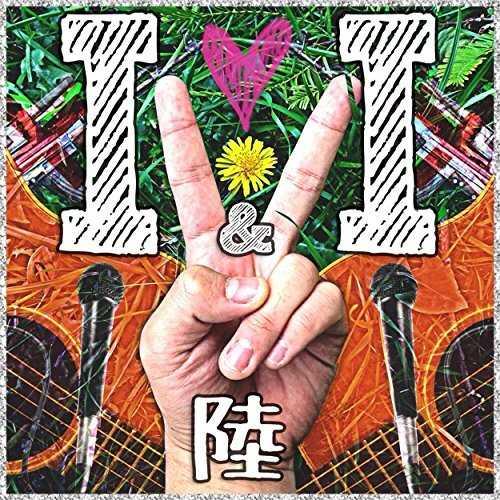 [MUSIC] 陸 – I&I (2015.01.28/MP3/RAR)