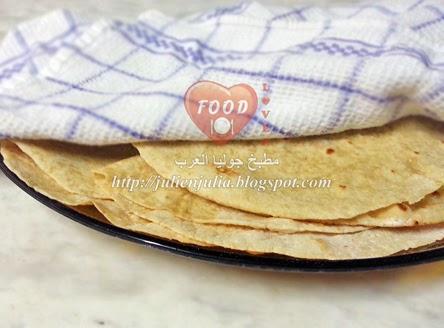 Arabian Saj Bread خبز الصاج أو خبز الشاورما