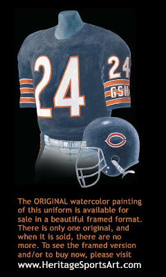 Chicago Bears 1985 uniform