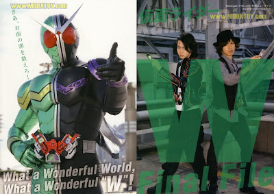 [SCANS] Kamen Rider W Final File Photobook