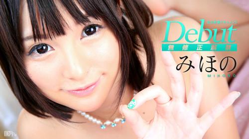 WATCH0 Mihono 11216 072