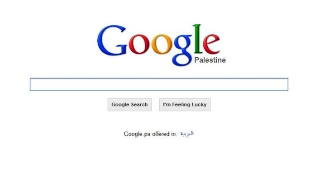 Google reconhece Palestina como Estado independente