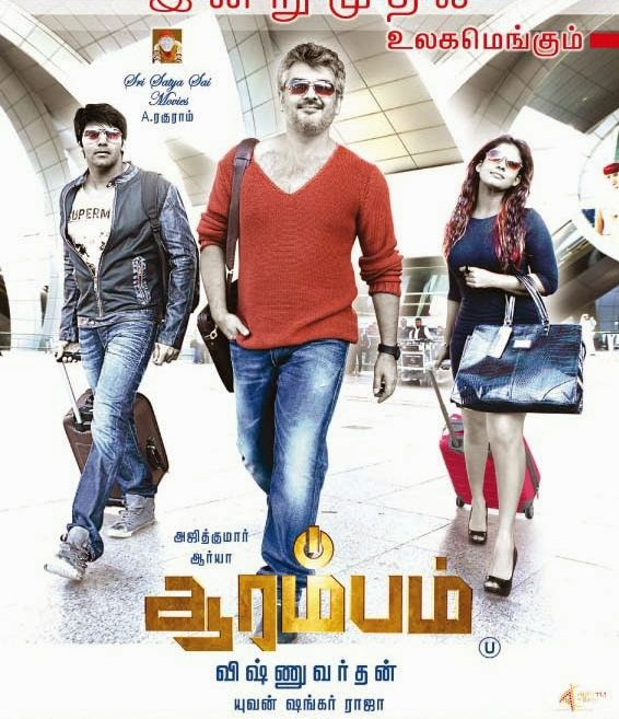 Watch Aarambam (2013) DVDScr Tamil Full Movie Watch Online For Free Download