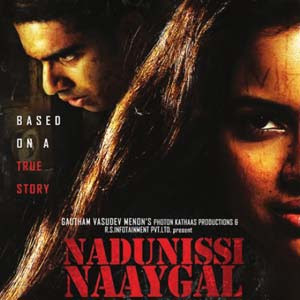 Nadunisi Naaygal 2011 Tamil Movie Watch Online