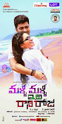 Malli Malli Idi Rani Roju wallpapers-thumbnail-10