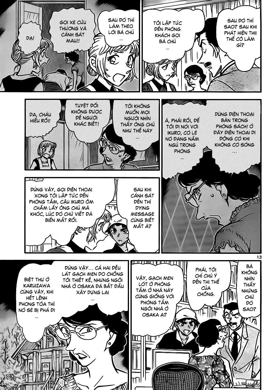 Conan-Thám Tử Lừng Danh trang 14