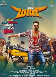 maari review in tamil, maari review