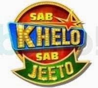 SABprize SAB ki Sawaari SAB ki Pathshala SAB ke Auditions Register for SAB Khelo SAB Jeeto auditions game to win prizes how to register for the sab tV episode sab khelo sab jeeto game list of sab khelo sab jeeto register sab khelo sab JITO how to enter in sab khelo sab jeeto how to participate in sab khelo sab jeeto tarak mehta ka ulta chasma