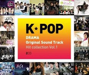 K-Pop Drama O.S.T Hit Collection cover