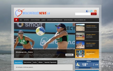 Beachvolleynews.gr