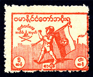 Karenni Flag Meaning