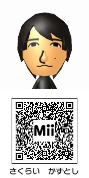 桜井和寿のMii QRコード トモダチコレクション新生活