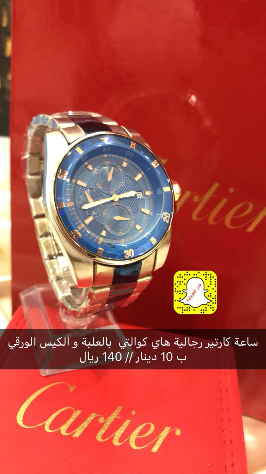 للطلب واتس اب من داخل الكويت 66224994 // من خارج الكويت 0096566224994
