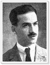 Sargento Sebastián Trallero Ruz