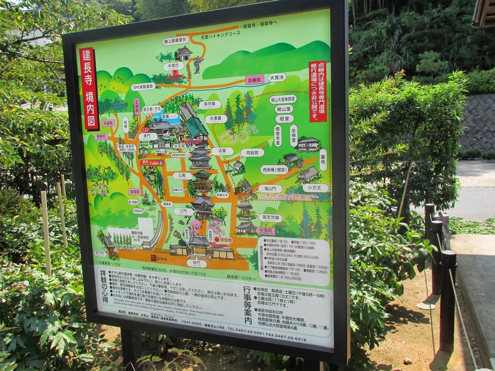Mapa del templo Kencho-Ji