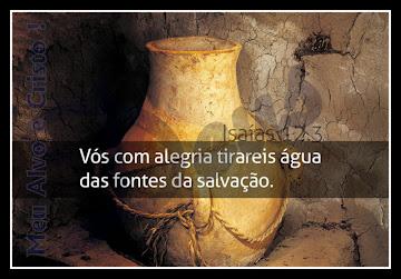 Isaías 12:3