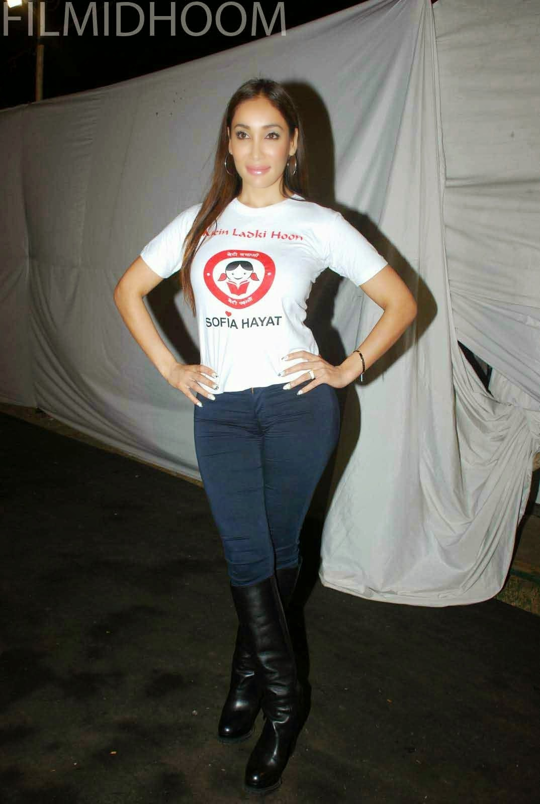 Sofia Hayat at Rajasthan Movie Awards Meet Gallery