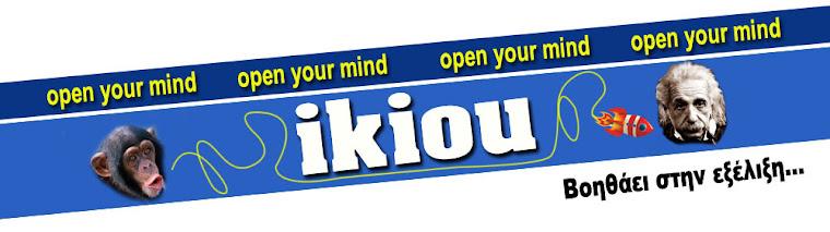 i-kiou