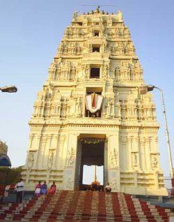 Dwaraka Thirumala Temple