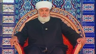 Syeikh Mahmud Adnan al-Afyuni