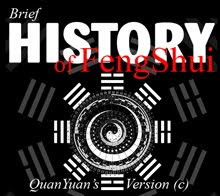 FengShui History